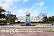 花蓮和平廣場