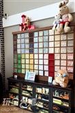 奶奶的熊毛巾故事館