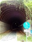 功維敘隧道(苗栗隧道)