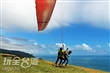 外澳飛行傘基地