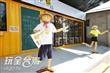田中稻站(田中火車站、田中觀光發展協會)