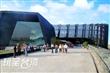 國立故宮博物院南部院區(亞洲藝術文化博物館)