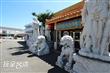 中國佛像博物館