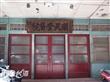 中台灣首座女性文化地標