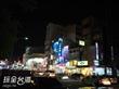 文化路夜市