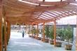 諾得健康休閒生態園區