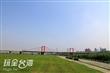 華江河濱公園