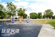 衛武營都會公園