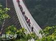 屏東山川琉璃吊橋