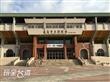 嘉義市立棒球場(虎‧棒‧水泉)