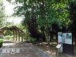埤子頭植物園