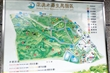 深溝水源生態園區