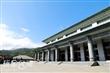 法鼓山世界佛教教育園區