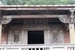 甘氏渤海堂