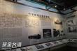 竹東林業展示館