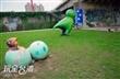 華中河濱公園(新北市恐龍公園)