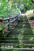 四百崁登山步道