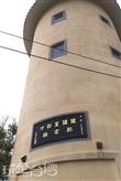 羅福星紀念館