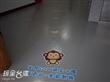 冰粽發明館