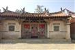 民俗文化村(十八間大厝)