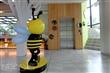 蜂之鄉蜜蜂生態教育館