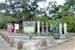 七星陣地公園(碉堡主題園區)