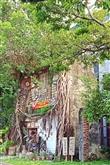 竹東文創藝術村