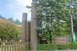 觸口自然教育中心