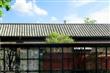 大溪木藝生態博物館-四連棟