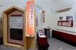 社宅事務所(橋頭糖廠)