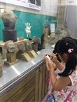 台灣手套博物館