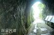 劉銘傳(獅球嶺)隧道