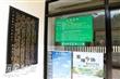淡江大學海事博物館
