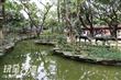 板橋農村公園