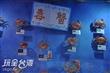 北關螃蟹博物館