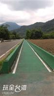 自行車觀光道路