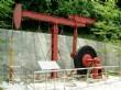 台灣油礦陳列館(出磺坑)