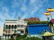 東山樂園(已歇業)
