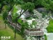 谷關風景特定區