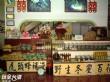 錦吉昆蟲館