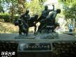 霧社事件紀念公園(莫那魯道紀念碑、抗日紀念碑)