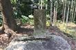 林傑神道碑