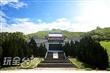 經國先生紀念館